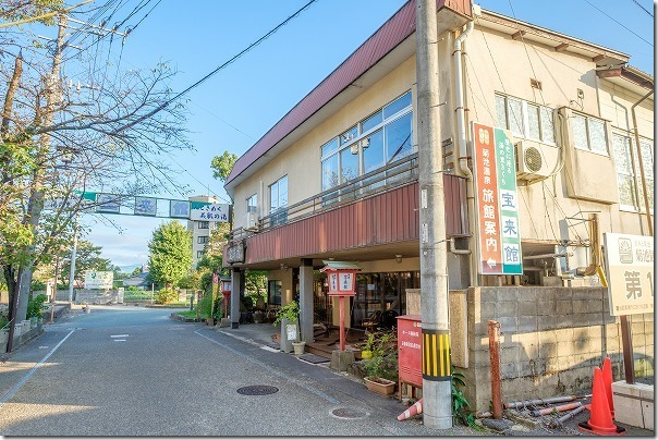 犬と宿泊した菊池温泉・宝来館の外観(熊本県菊池市)