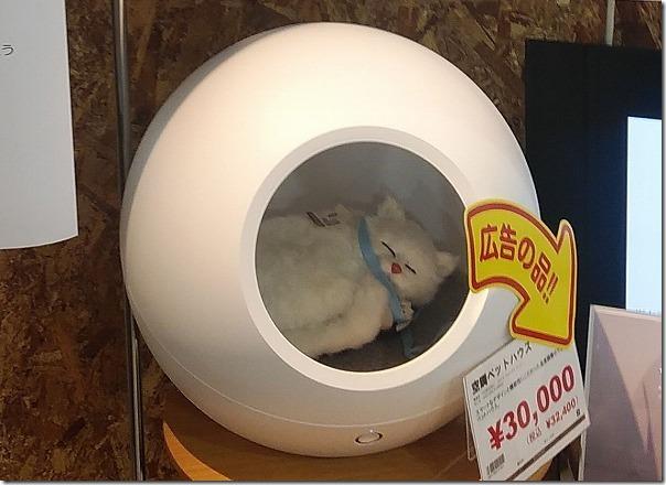 SAKODA(サコダ)で取り扱っている冷暖房付きの空調ペットハウス