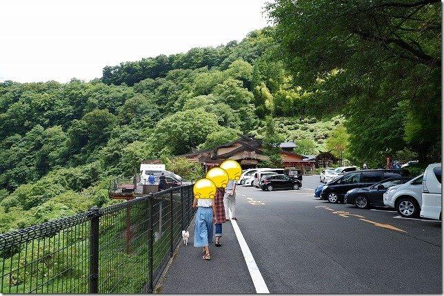 九酔渓の桂茶屋