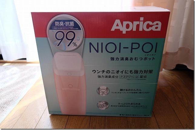 犬の使用済みトイレシーツの匂い対策Aprica、NIOI-POI