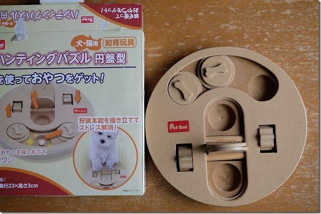 Pet amiの犬用知育おもちゃ