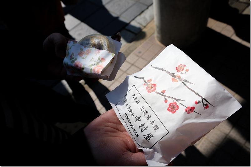太宰府で三社参り、太宰府天満宮の中村屋の梅が枝餅