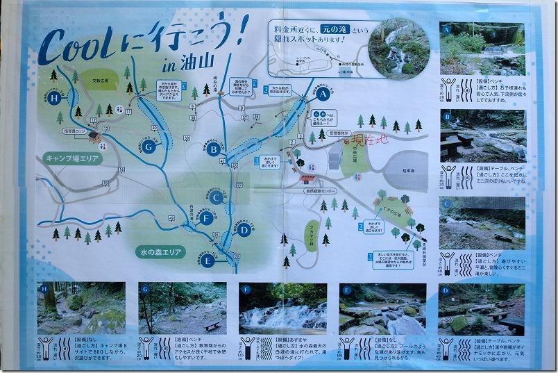 油山市民の森の地図(水遊びMAP)