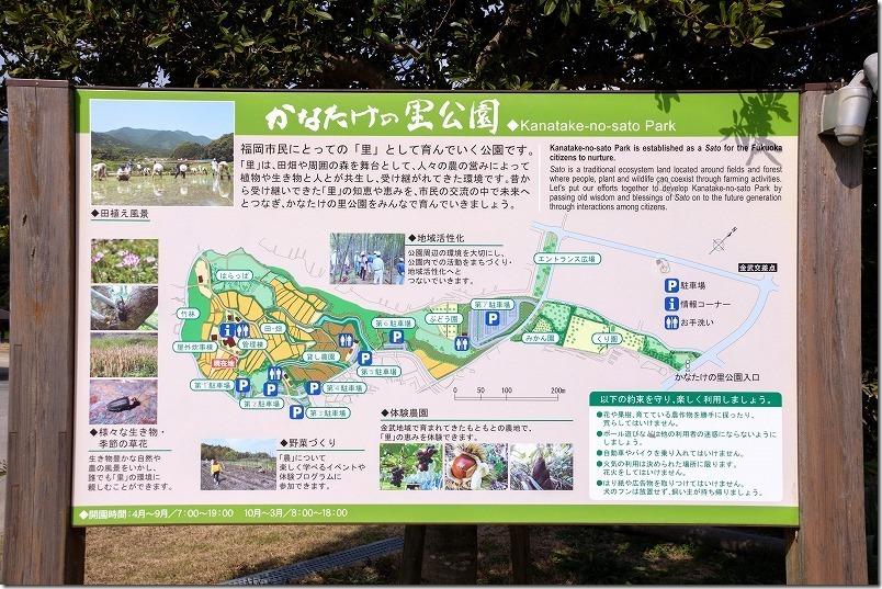 金武の里公園のMAP