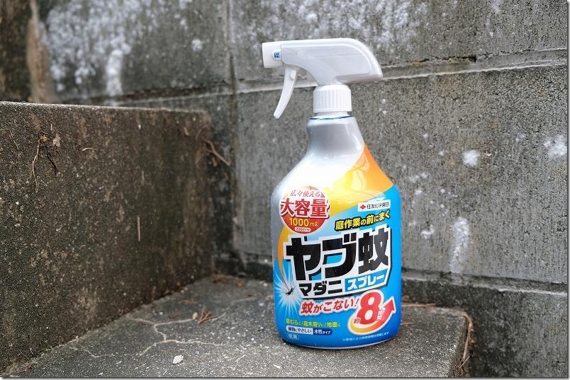 蚊対策のスプレー